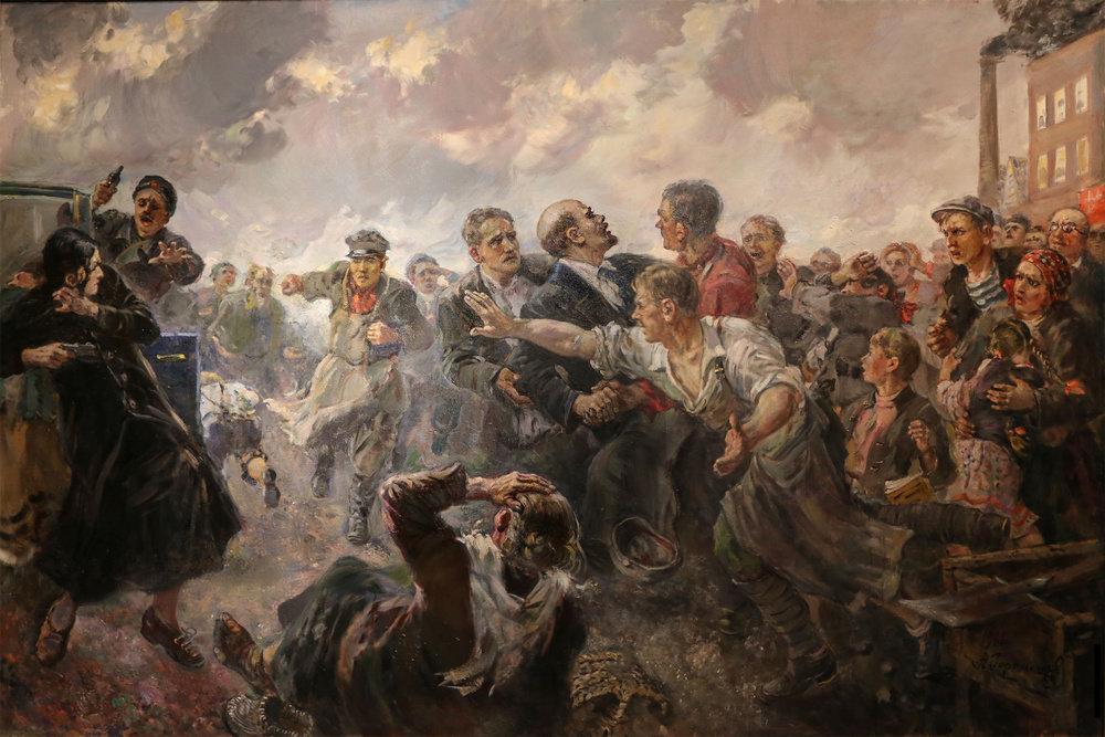 Наводнение, Земля Франца Иосифа и Ленин. День в истории