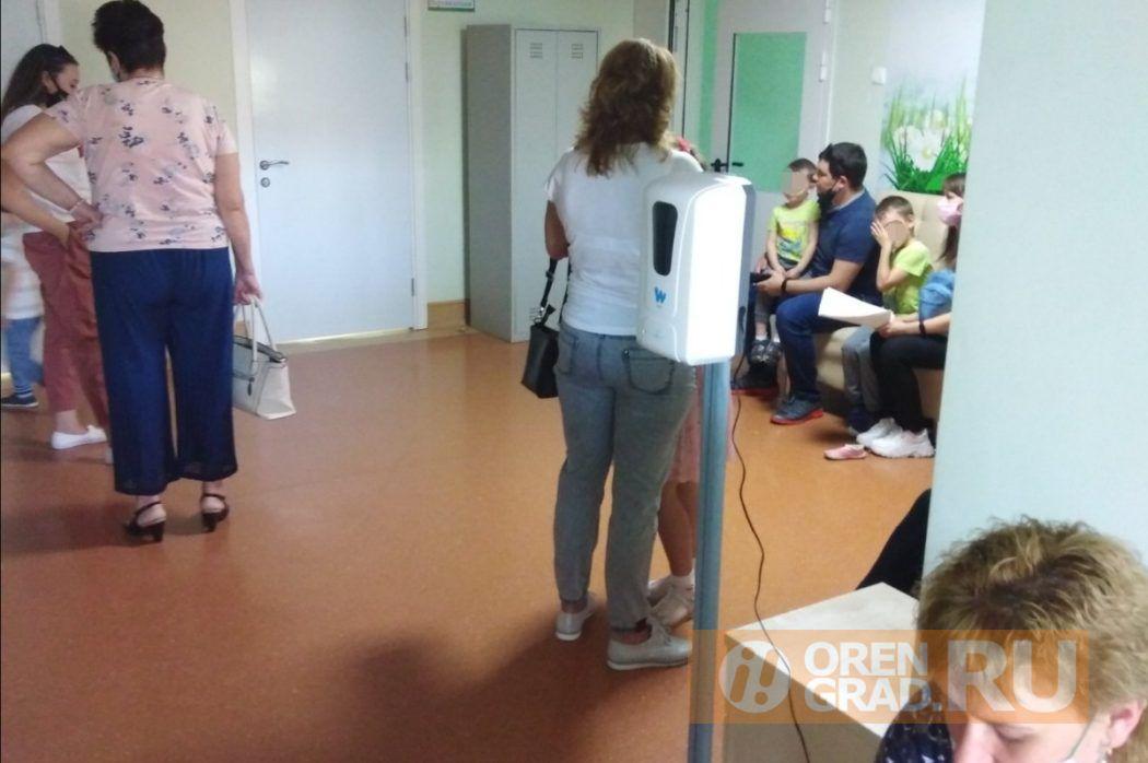 В Оренбурге очереди в детских поликлиниках