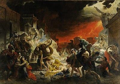 Извержение Везувия, Варфоломеевская ночь и Московский медицинский институт. День в истории