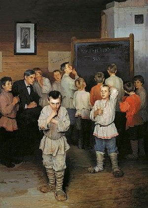 Распоряжение Николая I, Музей изящных искусств и высылка интеллигенции. День в истории