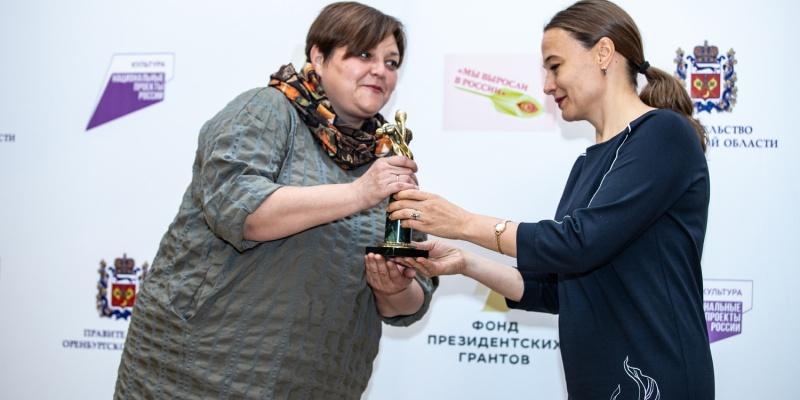 В Оренбурге вручили литературные премии «Капитанская дочка» имени Сергея Аксакова