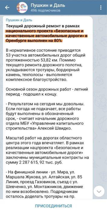 Владимир Фролов: «В этих контрактах даже не прописано, что делать с деревьями»