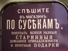 Новая орфография, психическое здоровье и  «Вконтакте». День в истории