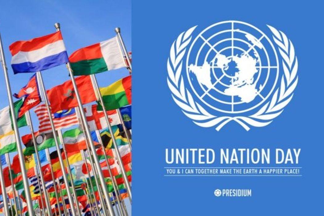 Ариэль и Умбриэль, ООН, разоружение и чулки. День в истории
