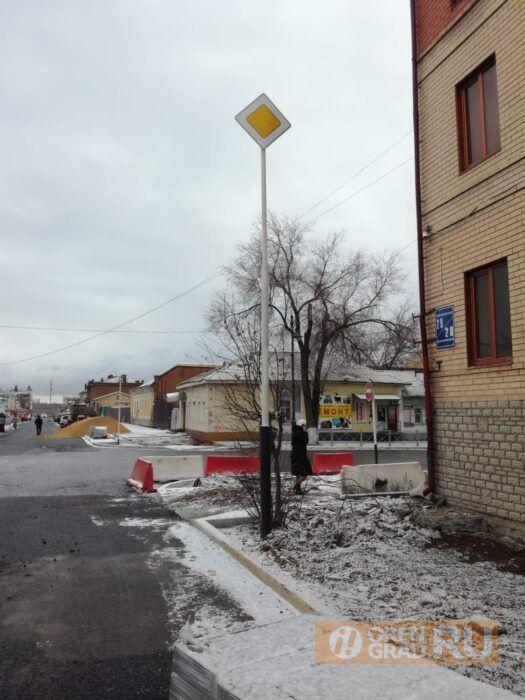 В Оренбурге намерены ликвидировать Управление организации дорожного движения