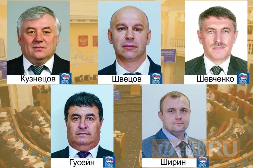 """Имена депутатов Законодательного собрания, которые поддержали """"закон Ибрагимовой"""""""