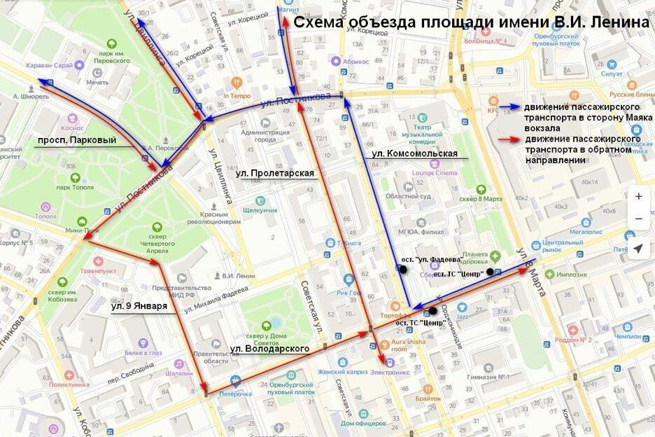 В Оренбурге на год перекроют дороги возле площади Ленина