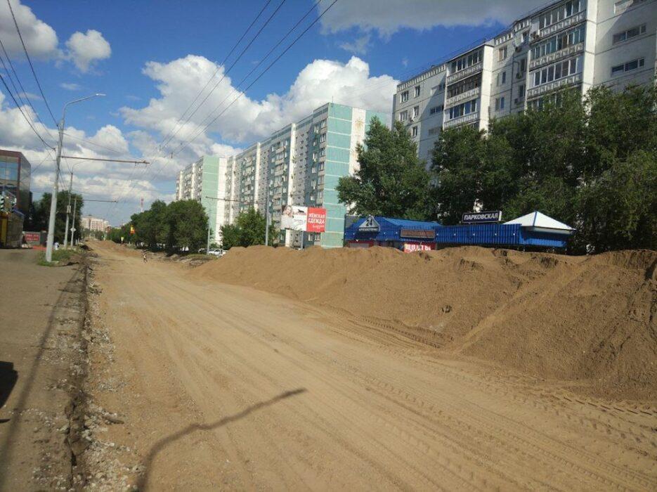 Подрядчики, затянувшие ремонт дорог в Оренбурге, смогут участвовать в аукционе на 2021 год