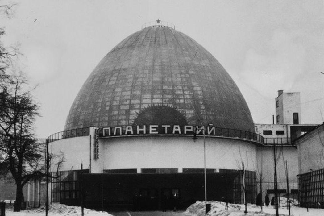 Останкинская телебашня, военный разведчик, планетарий и Гай Фокс. День в истории