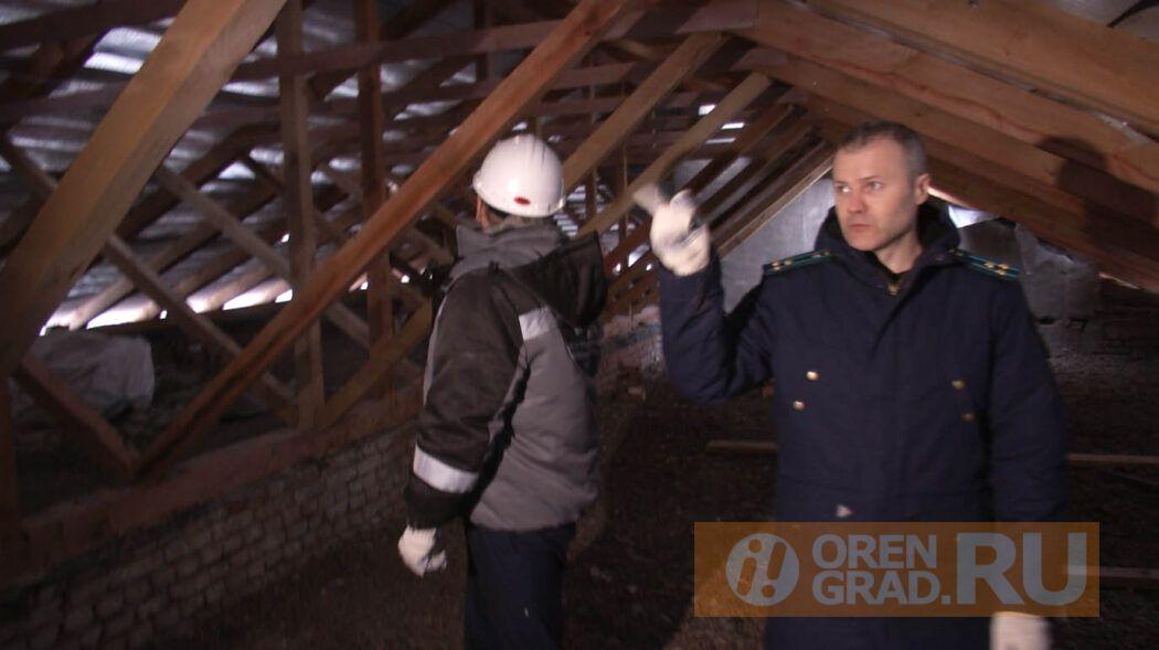 Обязанности прокурора города Оренбурга исполняет Вадим Бабешко