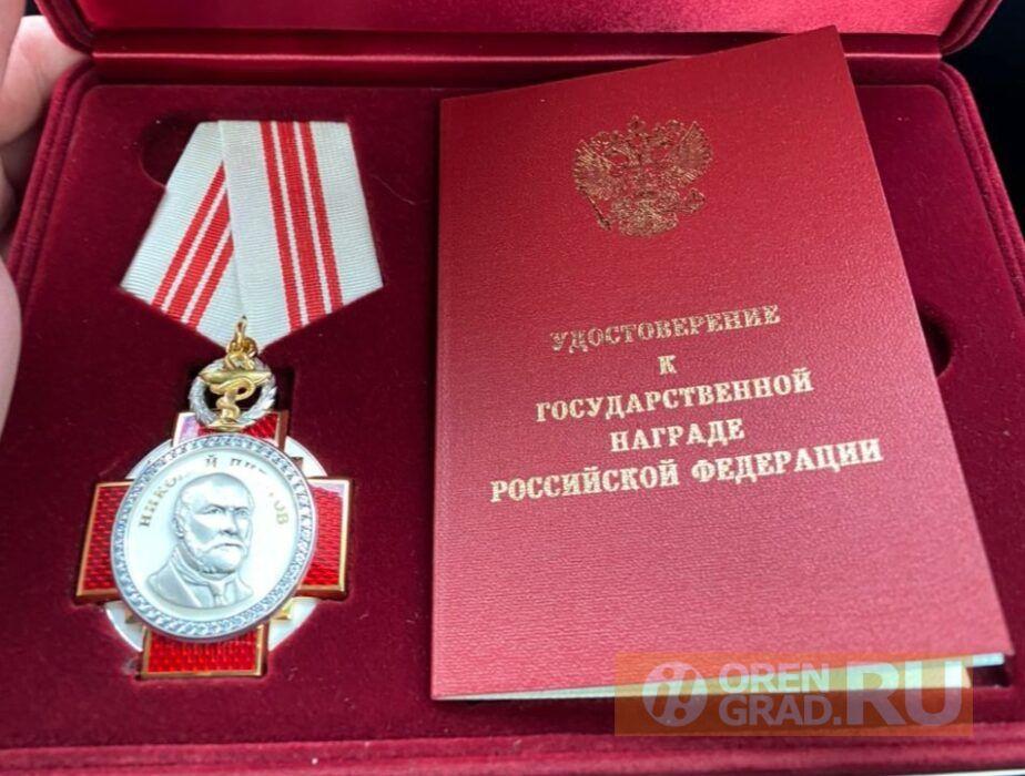 Главврач оренбургской скорой награжден орденом в свой день рождения