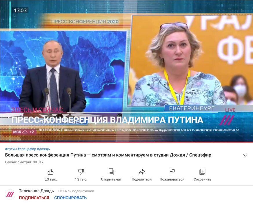 В прямом эфире Путин за час собрал дизлайков больше, чем лайков