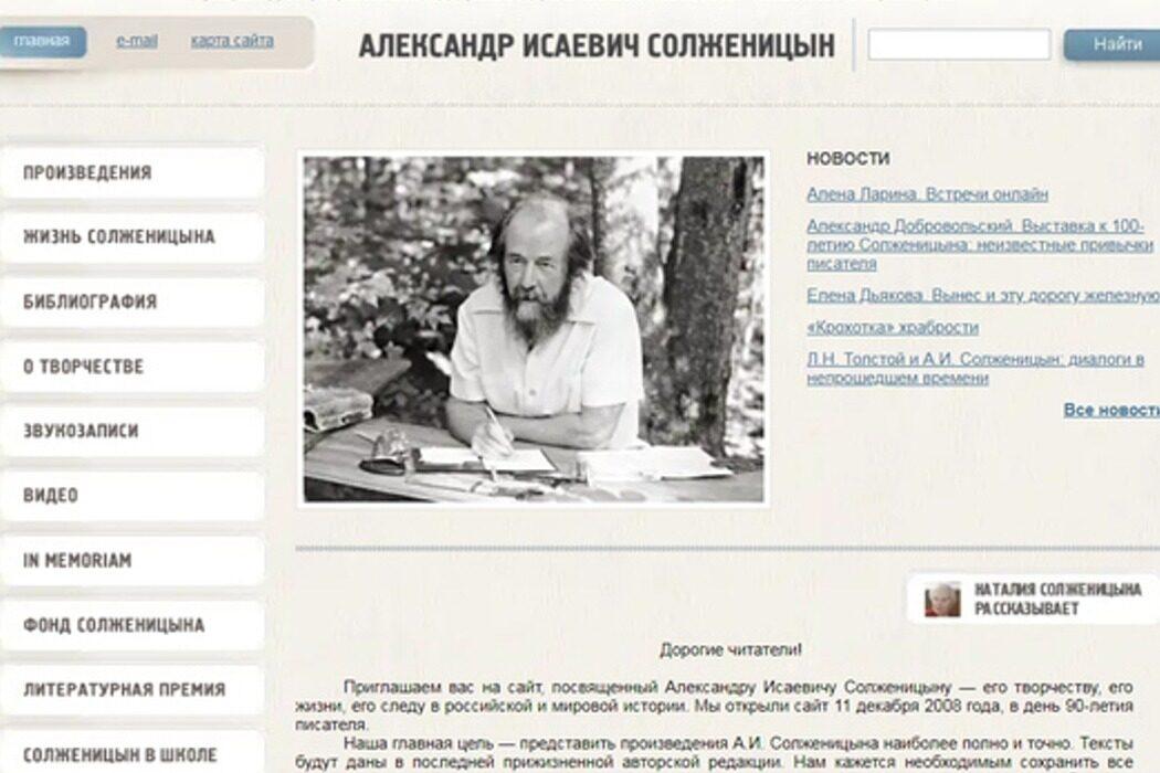 Танго, пожарная команда в Петербурге, Чеченская война, Деулинское перемирие и сайт Солженицына. День в истории