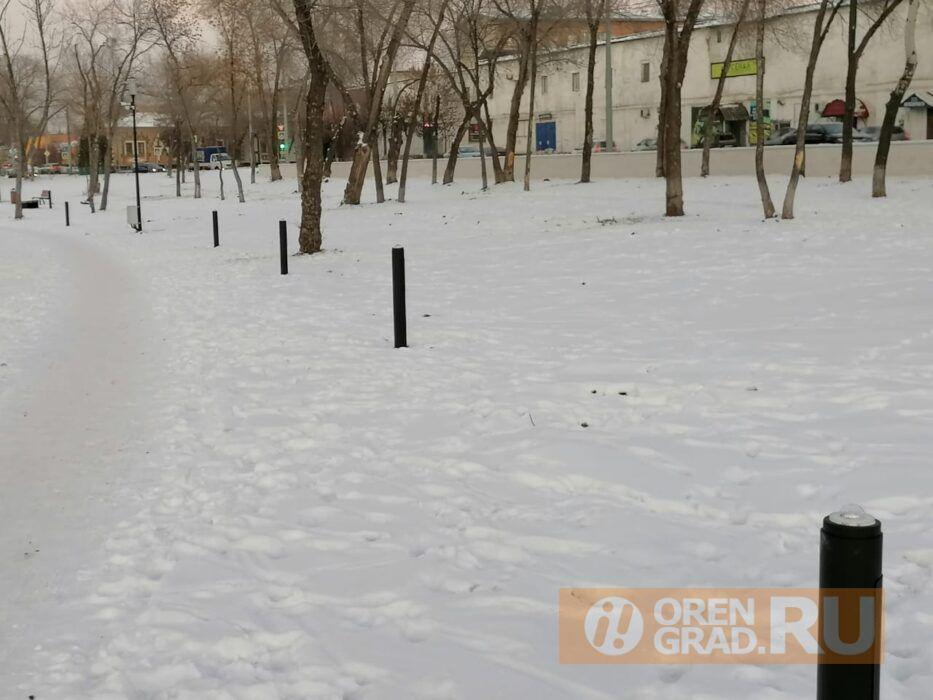 Администрация Оренбурга прокомментировала ситуацию с пропавшими фонарями в парке им.Ленина