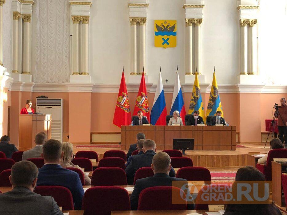 В Оренбурге намерены преобразовать три муниципальных предприятия