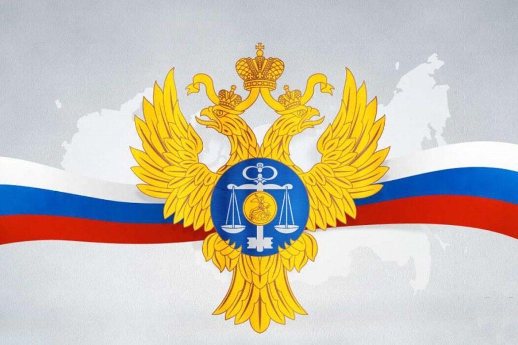 Художники, казначейство, флаг Евросоюза и договор РСМД. День в истории
