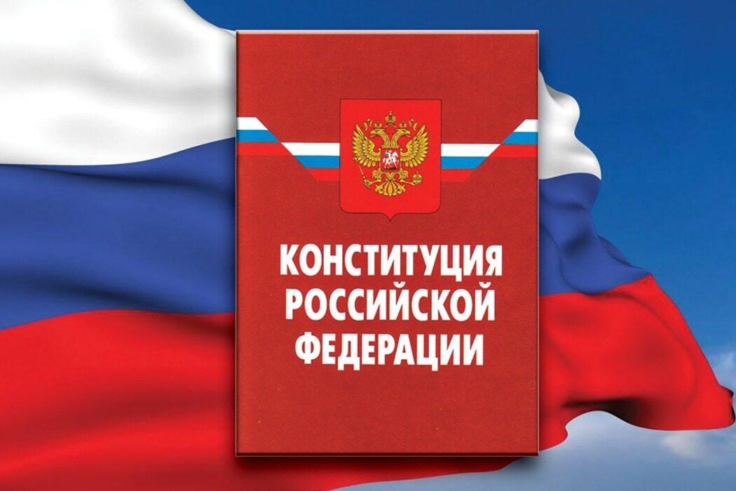 Конституция РФ, нейтралитет, ассоциация настольного тенниса и Выставочный манеж. День в истории