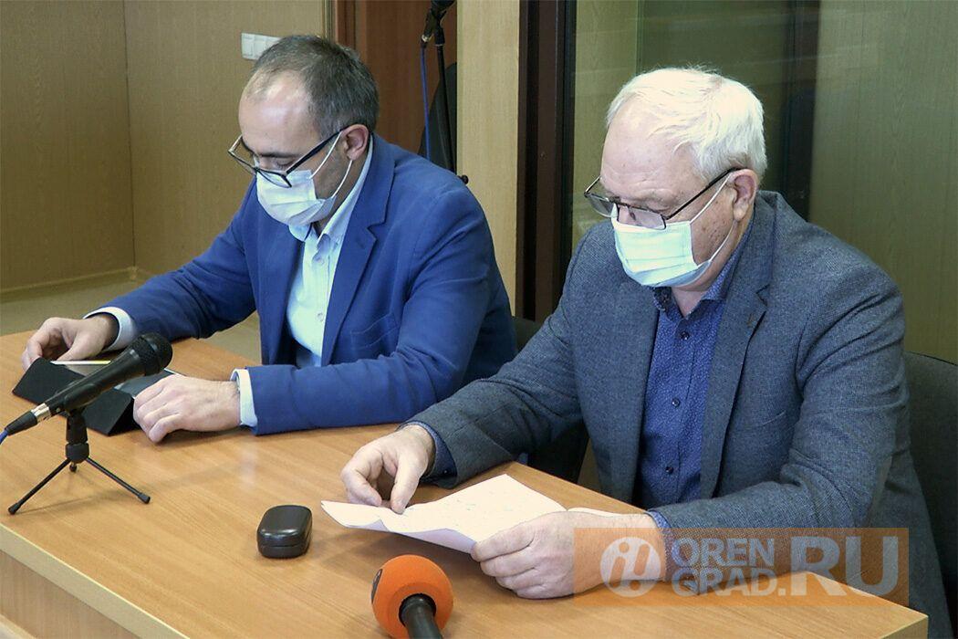Суд вынес приговор по делу отъема бизнеса у оренбургских предпринимателей