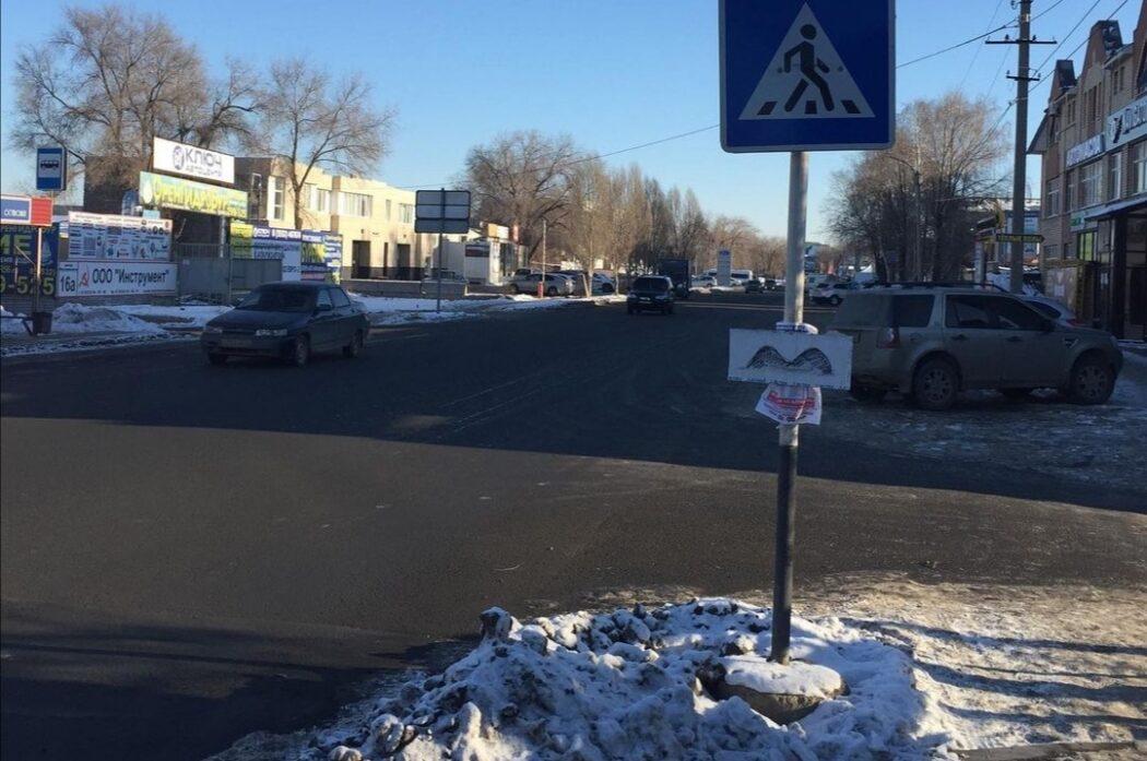 """В Оренбурге возле """"лежачих полицейских"""" поставят знаки"""