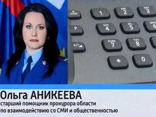 Прокуратура в суде требует от мэрии Оренбурга провести коммуникации жителям села Пруды