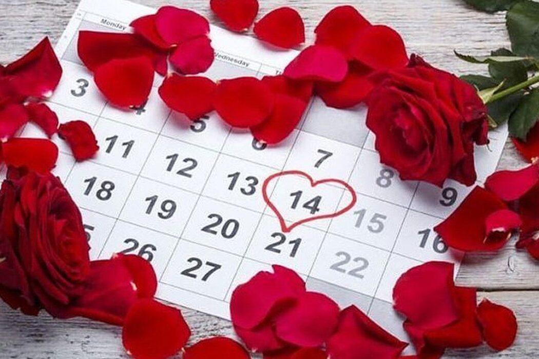 День Святого Валентина, дарение книг, «Как важно быть серьезным», григорианский календарь и YouTube. День в истории
