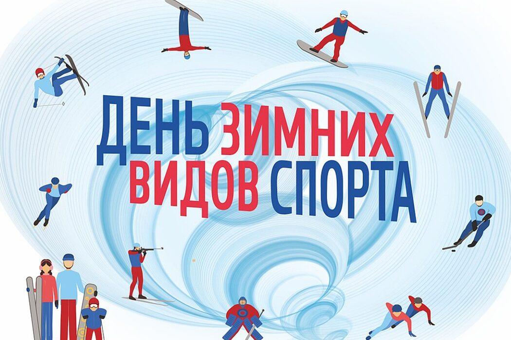 Зимние виды спорта, бизнес-образование, Соломоновы острова, огнетушитель и состязание сноубордистов. День в истории