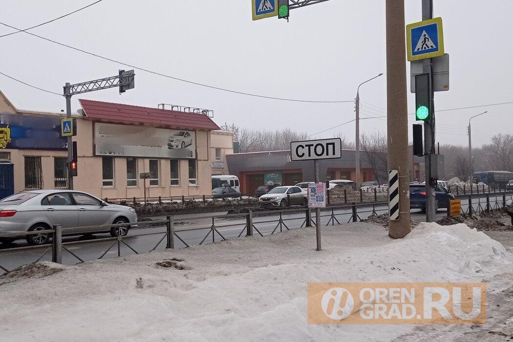 В Оренбурге пропала остановка «Спутник»