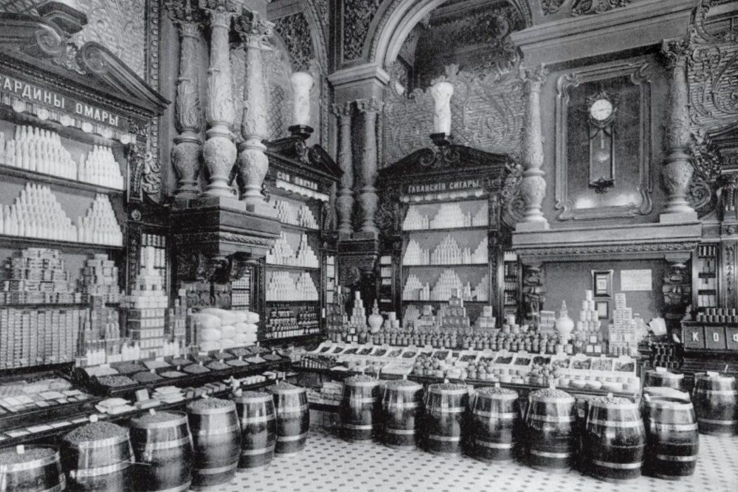 Нутелла, магазин Елисеева, «Бубновый валет» и искусственный витамин D. День в истории