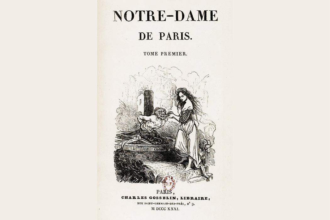 Экономическая безопасность, Евтропиев день, «Собор Парижской Богоматери», мартеновская печь, «Бродячая собака» и ракета на жидком топливе. День в истории