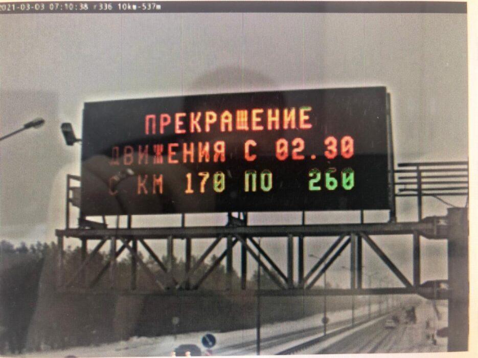В Оренбурге информационные табло не сообщают о перекрытии трасс