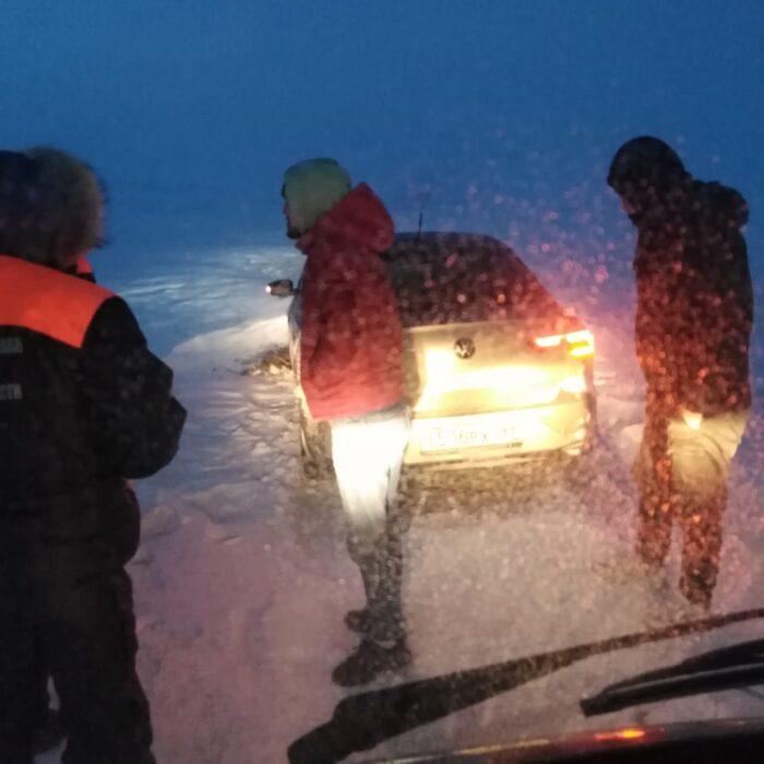 Недалеко от Ириклы людям потребовалась помощь спасателей