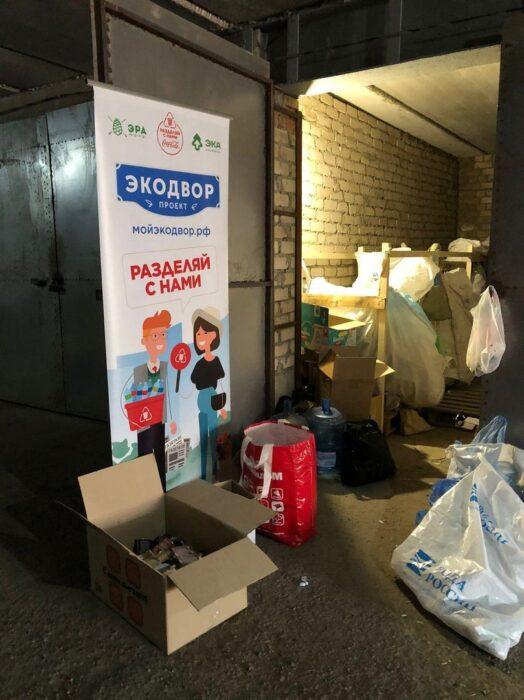 «Менять привычки - сложно и всем нам нужна поддержка». Оренбургские волонтеры помогают приобщиться к раздельному сбору мусора.