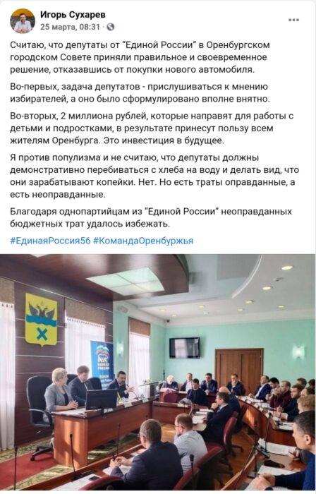 """Максим Щепинов: """"Они сняли этот вопрос с повестки дня, но они сами туда его и включали"""