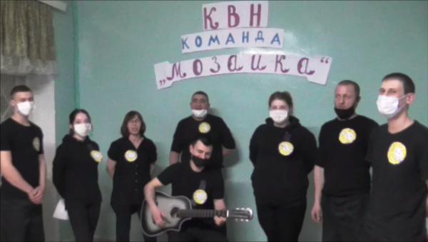 В оренбургском СИЗО-3 сидят веселые и находчивые