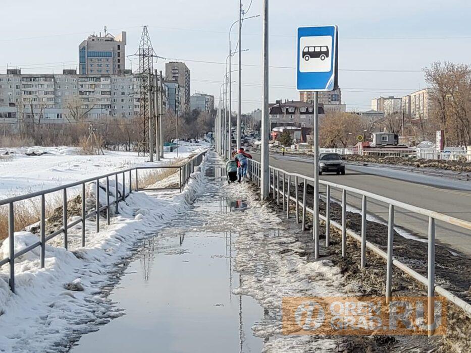 Улица Уральская в Оренбурге стала непроходимой для пешеходов