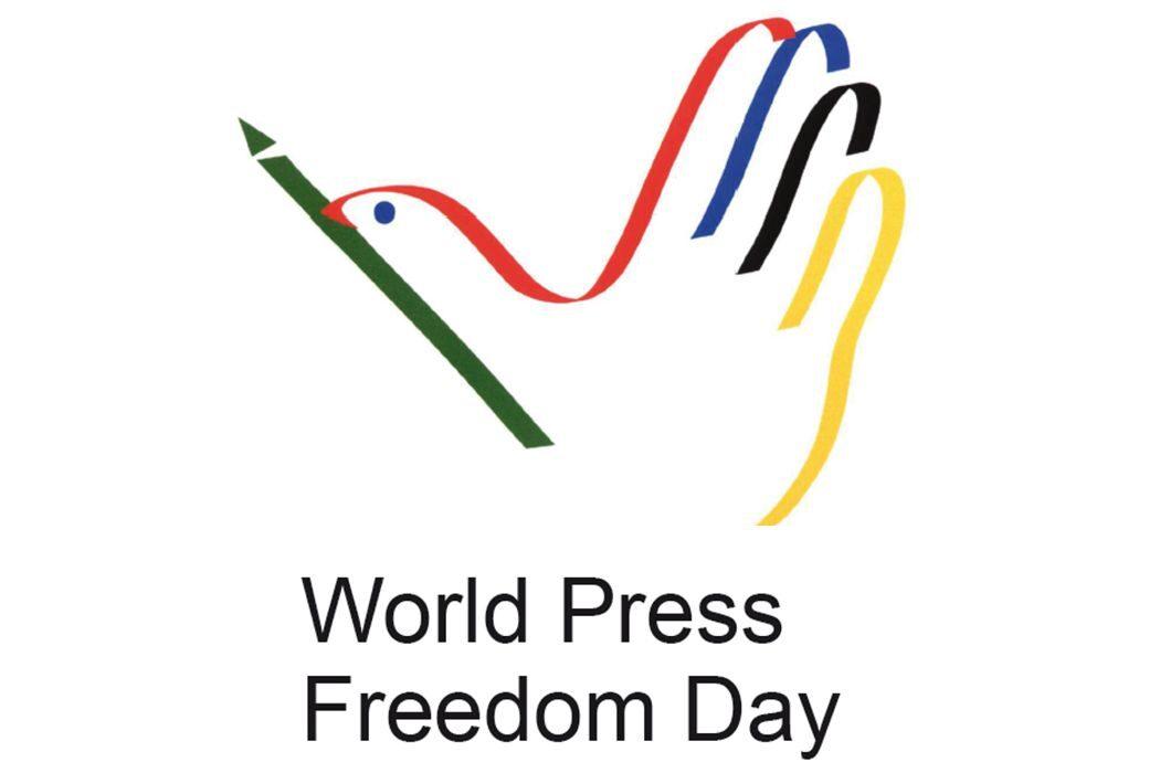 Пепси, письменная пучка, спам-сообщения, свобода печати и день солнца. День в истории