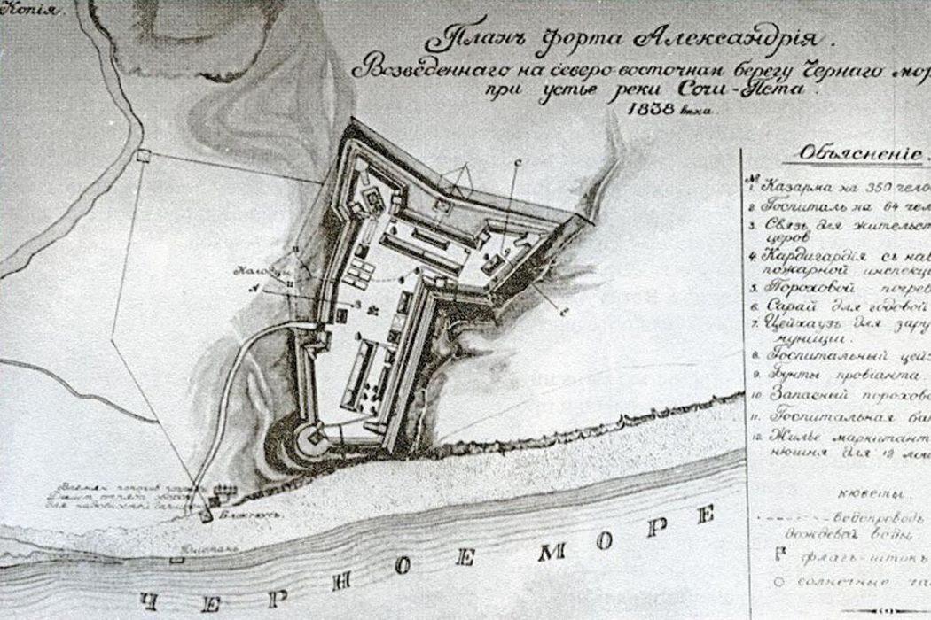 Основание Рима, форт Александрия, пятая высадка на Луну, Елизавета II и взрыв на Шри-Ланке. День в истории