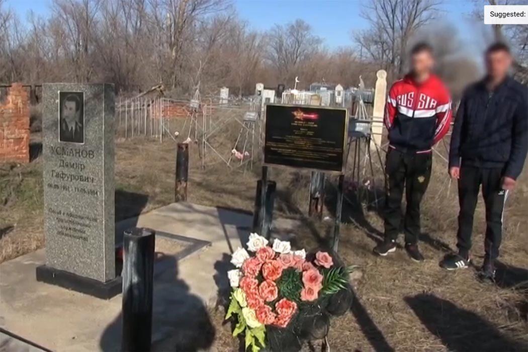 В Акбулаке вандалы разграбили могилу офицера войны в Афганистане
