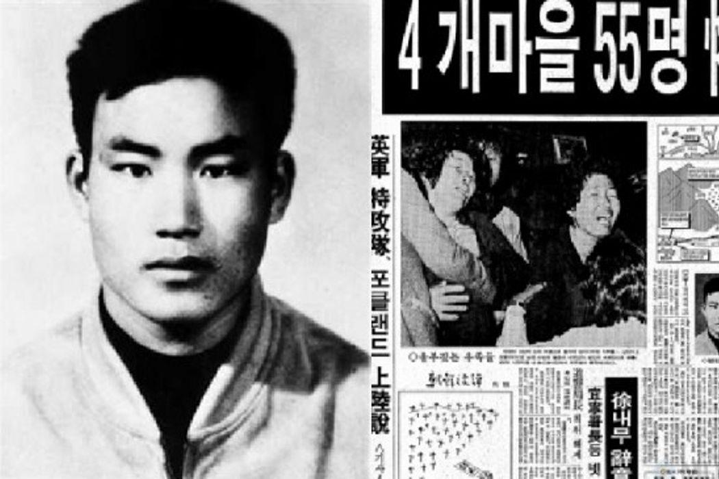Гимн Марсельеза, массовое убийство в Южной Корее, авария на Чернобыльской АЭС и музей Императора Николая 2. День в истории