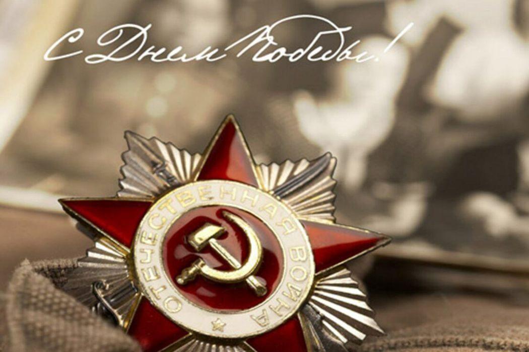 День Победы, «Четыре танкиста и собака» и последняя посадка «Дискавери». День в истории