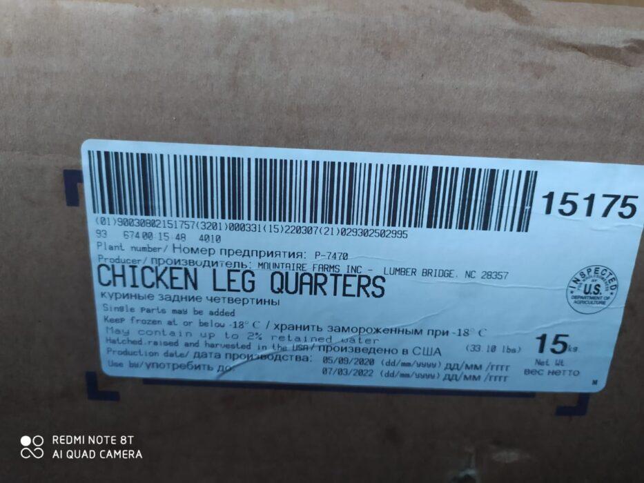 В Оренбуржье сожгли 30 килограммов американских куриных окорочков