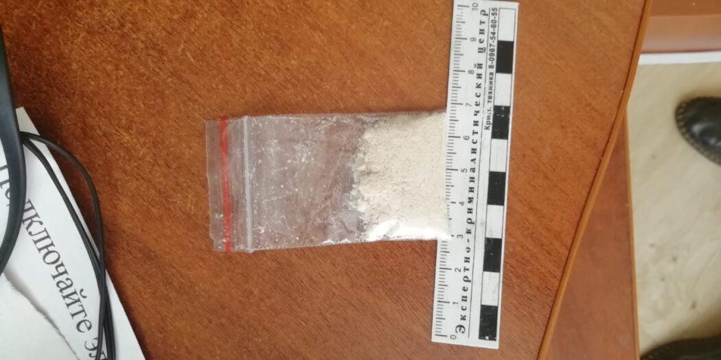 В Оренбурге задержали наркодилера с 200 пакетиками зелья