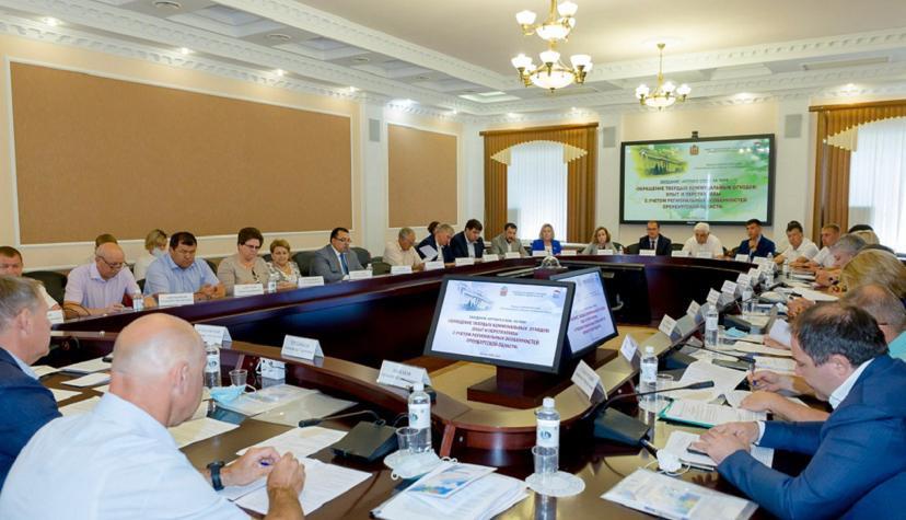 """""""Круглый стол"""" в Заксобрании Оренбургской области: вопросы, итоги, решения"""