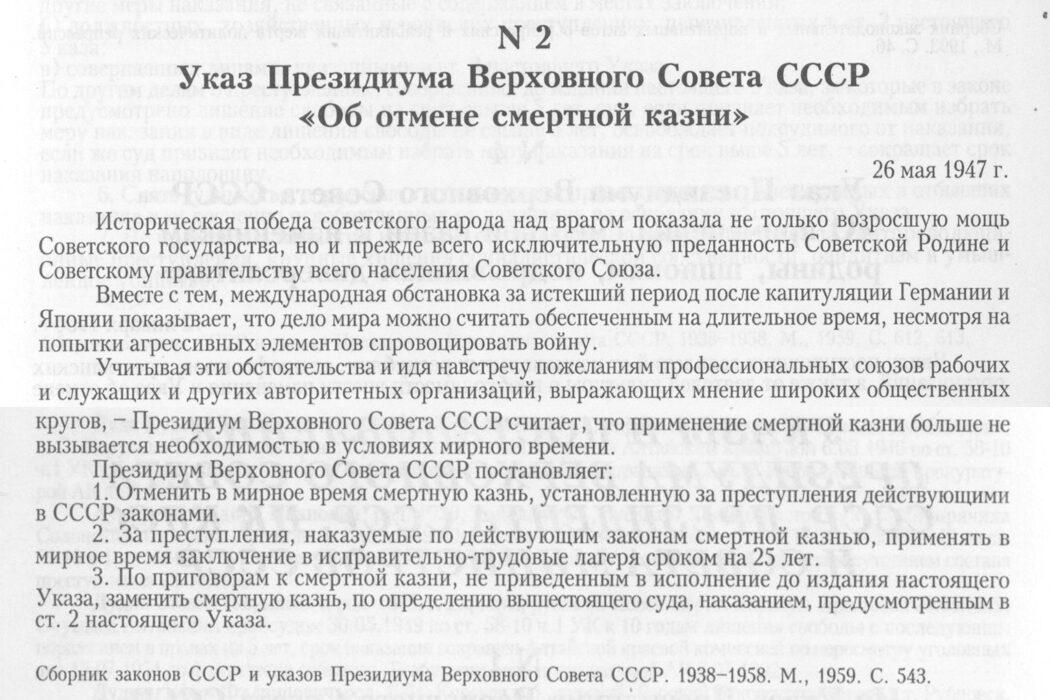 Предпринимательство, «Русский витязь», завод Фольксваген и отмена смертной казни. День в истории