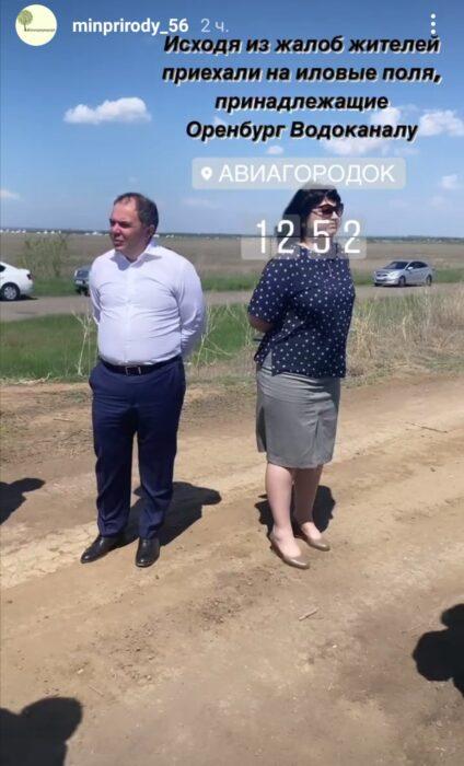 Минприроды проверило иловые поля в поселке Южный Урал