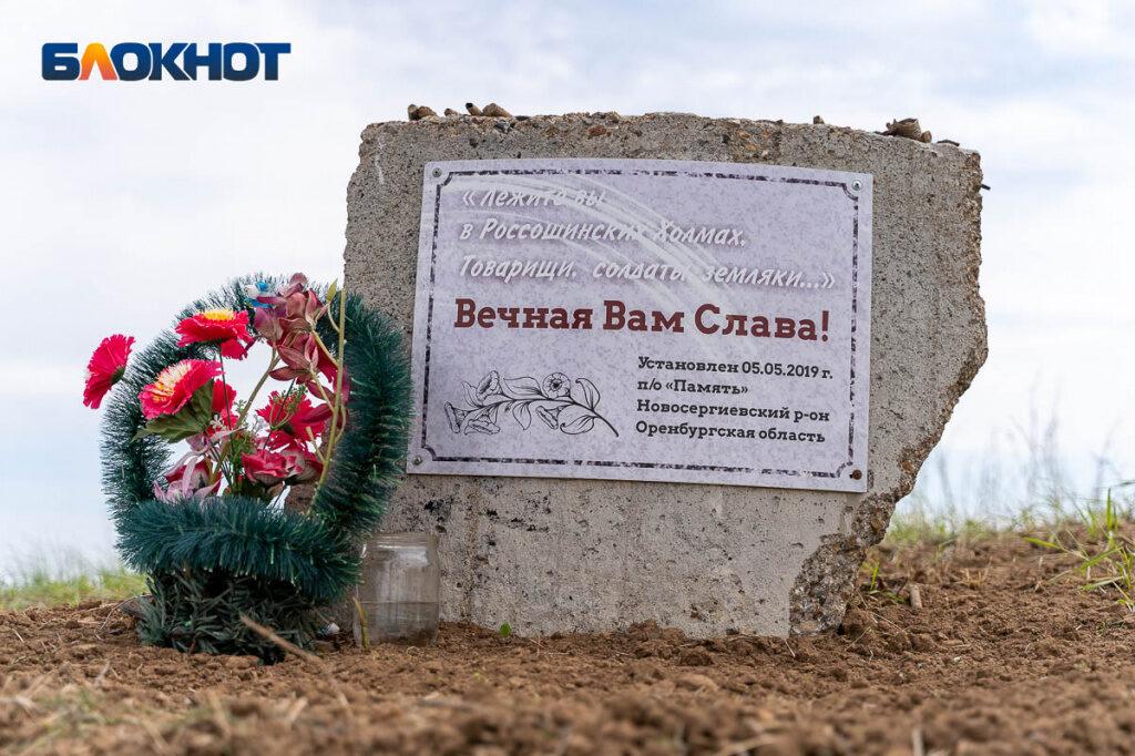 Причиной гибели оренбургских поисковиков под Волгоградом могла стать попытка разобрать снаряд