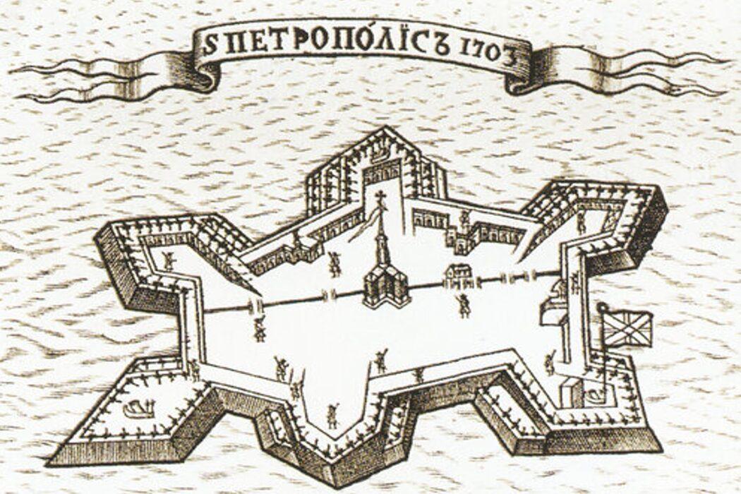Шпроты, Петропавловская крепость, общедоступная государственная библиотека, клейкий скотч и «Принц Персии». День в истории