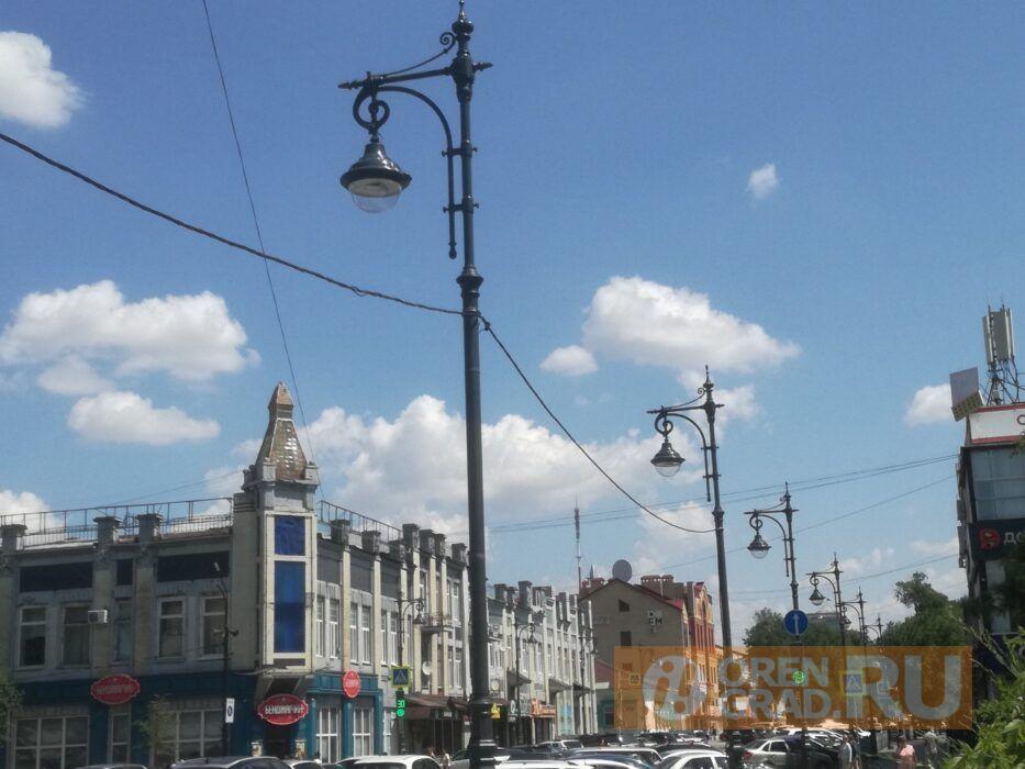 В Оренбурге беспроводные фонари обзавелись проводами