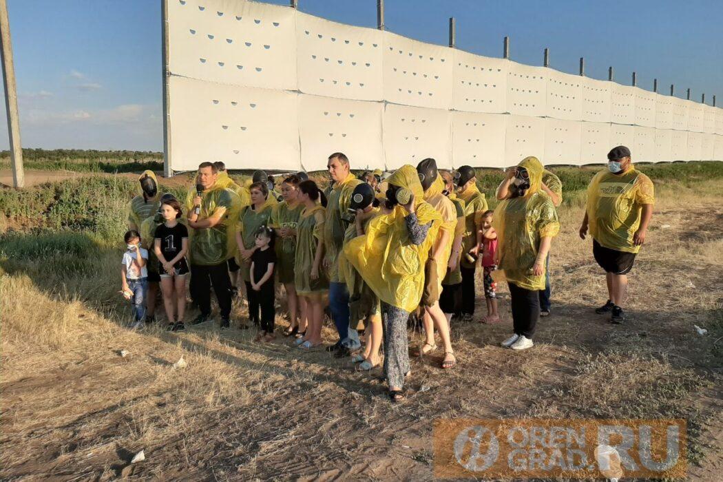 Оренбургский областной суд отложил рассмотрение дела об иловых полях