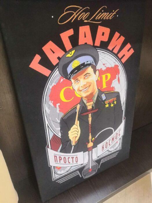 В Оренбурге УФАС проверит магазин, в названии которого указано имя Юрия Гагарина